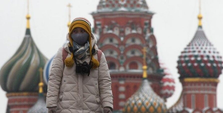 Фото: kapital-rus.ru
