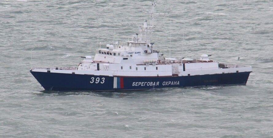 Российский корабль-шпион/Фото: Facebook/Операция объединенных сил