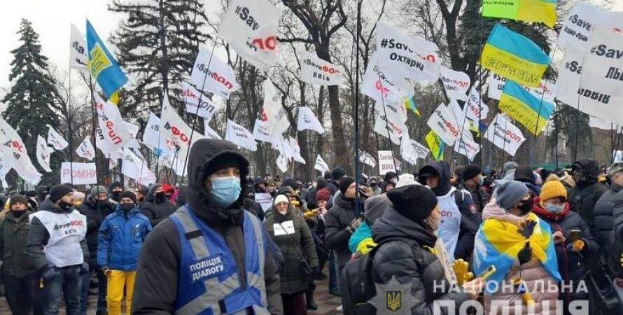 фоп, протесты, крещатик, верховная рада, законы
