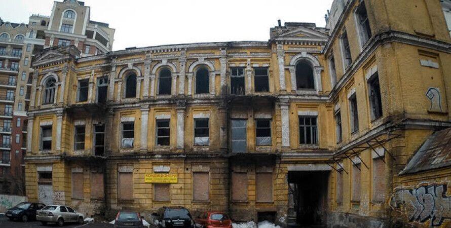 дом Сикорского, Игорь Сикорский, киев, памятники, США