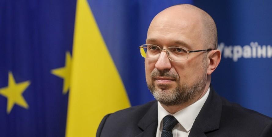 Денис Шмигаль, прем'єр-міністр, Кабмін