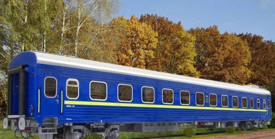 Новый купейный вагон. Фото: Крюковский вагоностроительный завод
