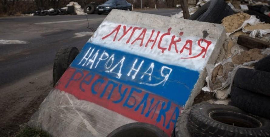 """смертна кара в """"ЛНР"""""""