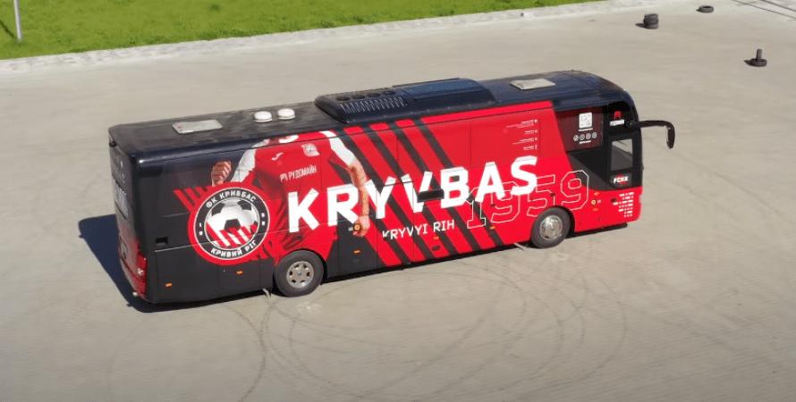 """Кривбасс"", футбол, автобус"