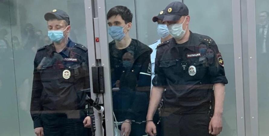 Ільназ Галявієв, суд, фото, казанський стрілок
