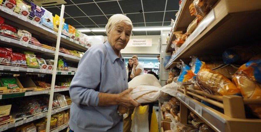 пенсионерка, повышение пенсий, надбавки к пенсиям, рост пенсий, анонс Кабмина, Денис Шмыгаль