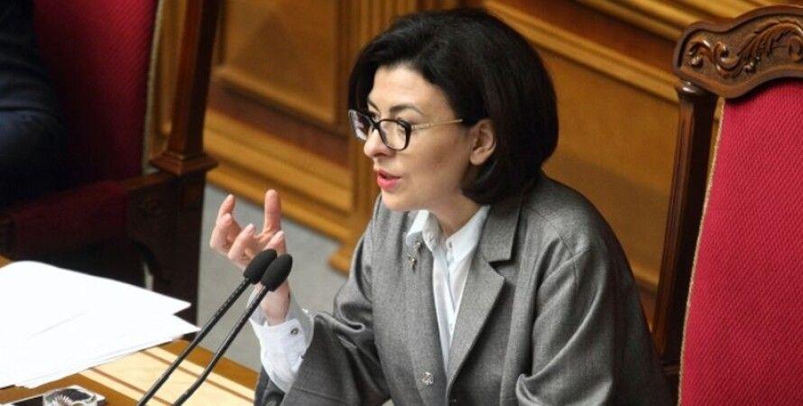 Оксана Сыроид / Фото: telegraf.com.ua