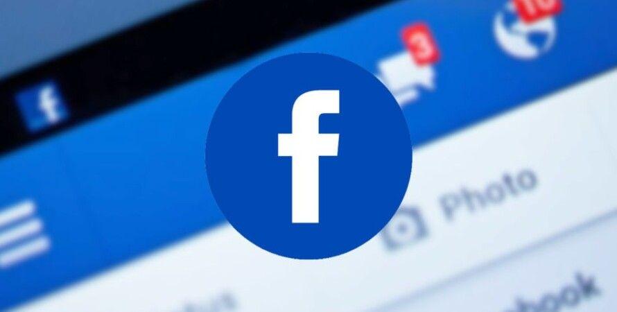 Facebook, нарушение правил сообщества, город Бич, блокировка страницы