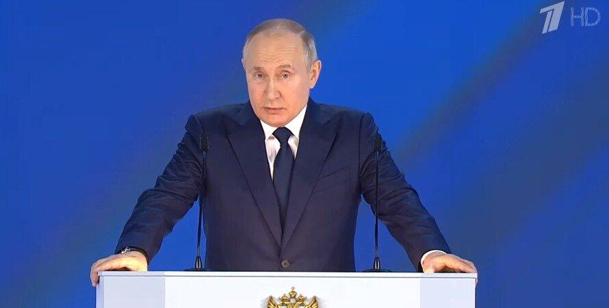 владимир путин, федеральное собрание, россия, выступление