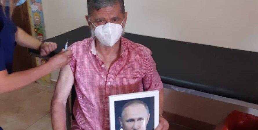 Володимир Путін, портрет, Хуан Карлос Гаспаріні