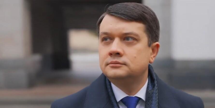 Дмитрий Разумков, спикер, видео