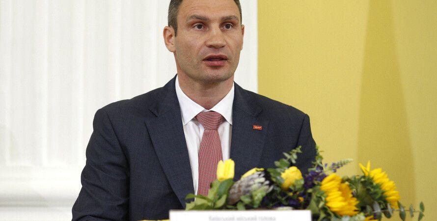 Виталий Кличко / Фото: tvc.ru