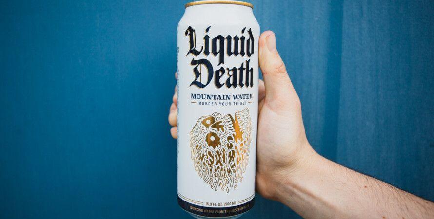 Фото: Liquid Death