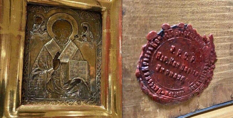 икона, луганск, босния, додик, лавров, подарок, сербия