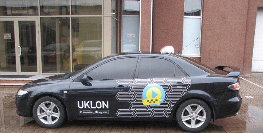 Такси, Uklon