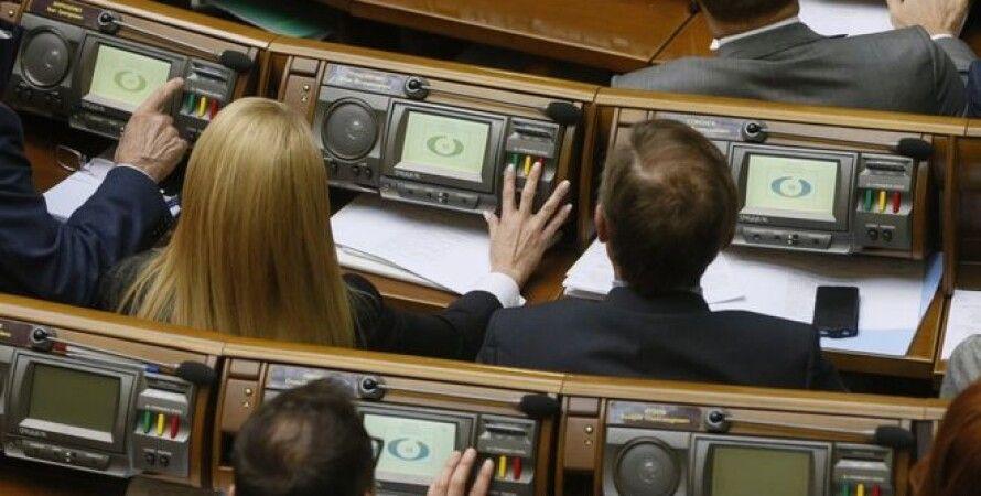 Фото: ubr.ua