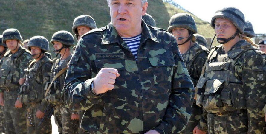 Михаил Ежель / Фото: mil.gov.ua