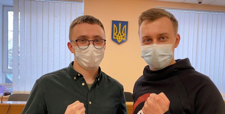 Сергій Стерненко, Роман Лозинський, Домашній арешт, Суд, поруки
