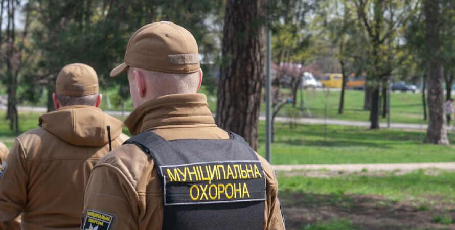 мунициальная варта, муниципальная охрана, петиция, киев, конституция