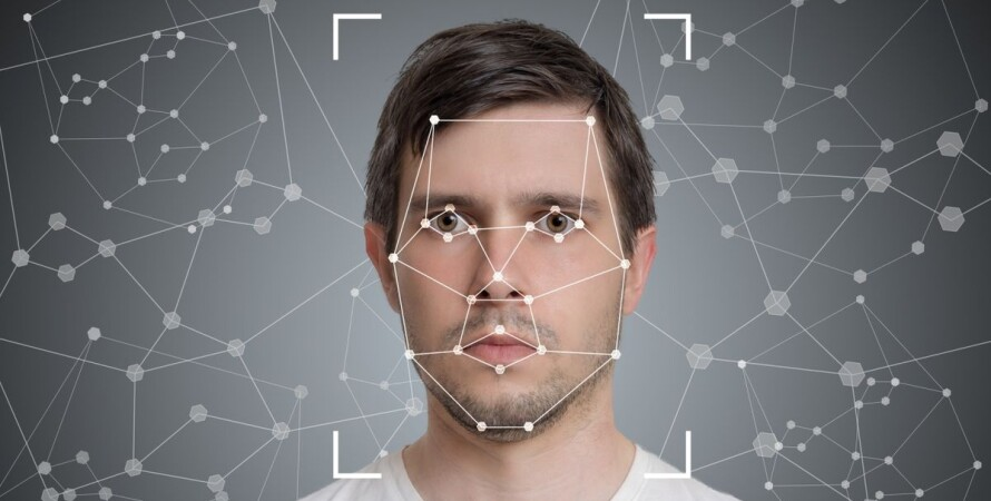 Миротворец, сайт, NeuroIDentigraf, распознавание лиц,