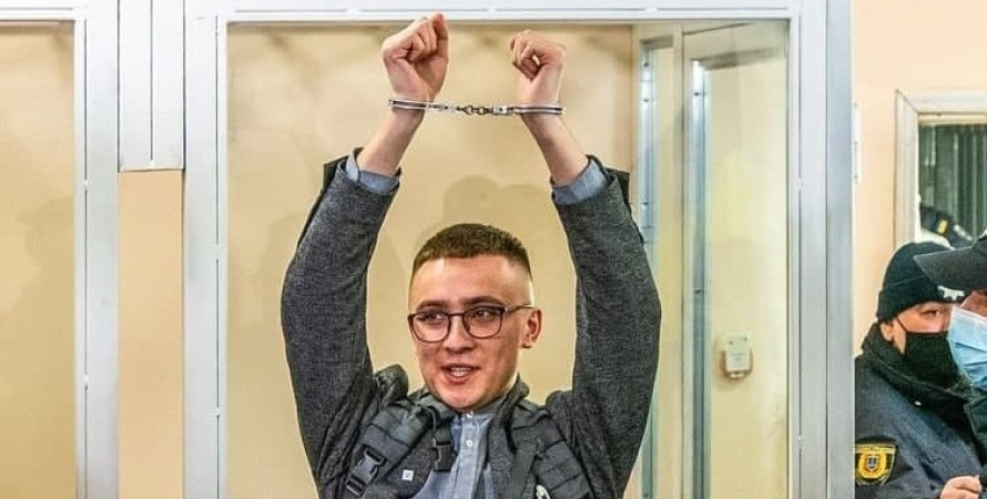 сергей стерненко, суд, апеляція