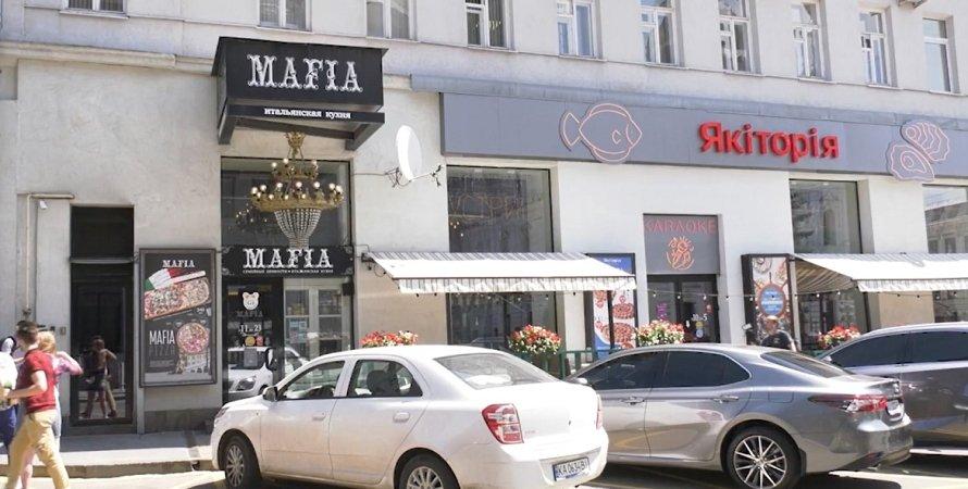 Харьков, Мафия, Якитория, ресторан