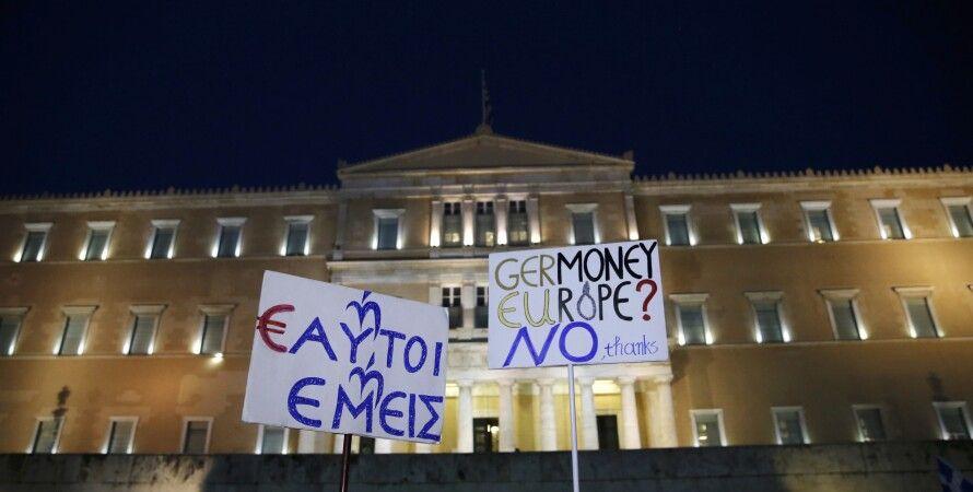 Греция / Фото: Reuters