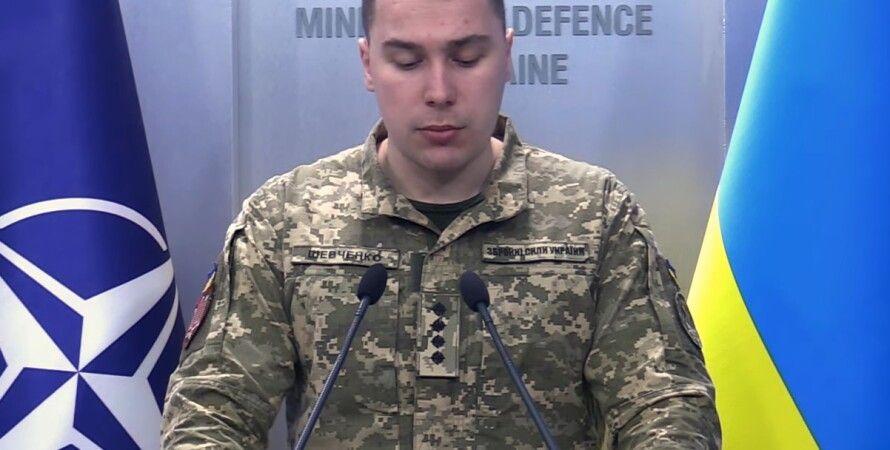 Минобороны, пресс-служба, Донбасс, сводка