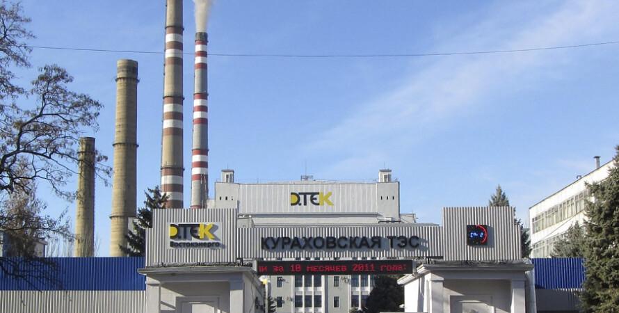Кураховская ТЭС / Фото: meganom.kiev.ua