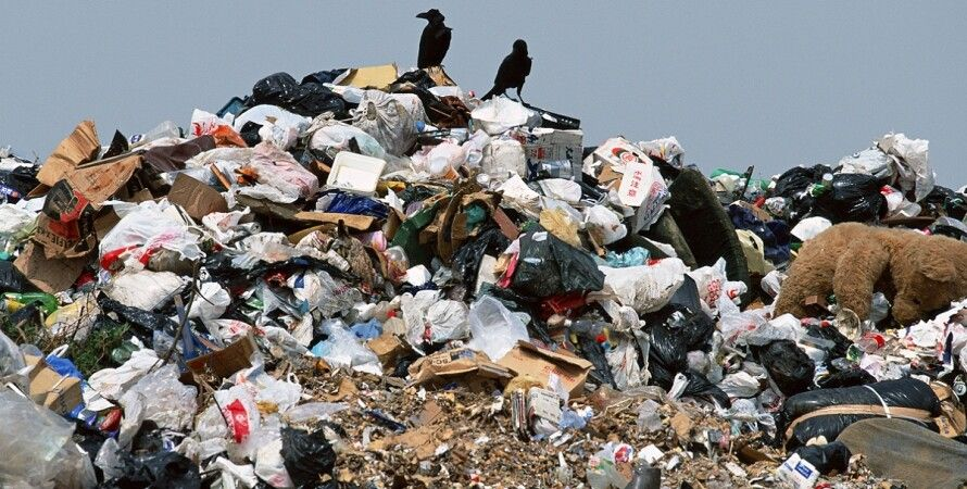 Фото: corruptua.org