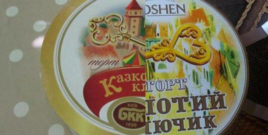 Коллаж: the-village.com.ua