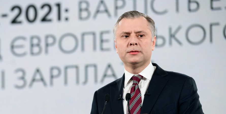 Юрій Вітренко, фото, нафтогаз