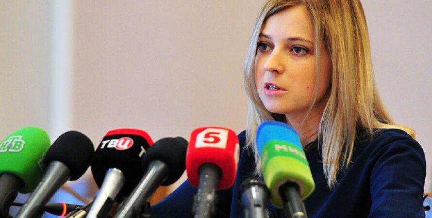 Наталья Поклонская / Фото: svpressa.ru
