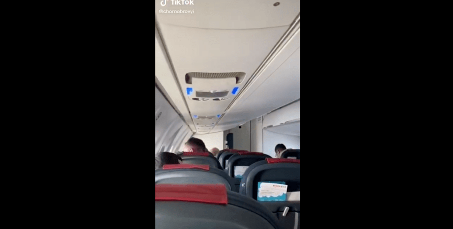 жарти про росіян, тролінг пілота в польоті над Кримом