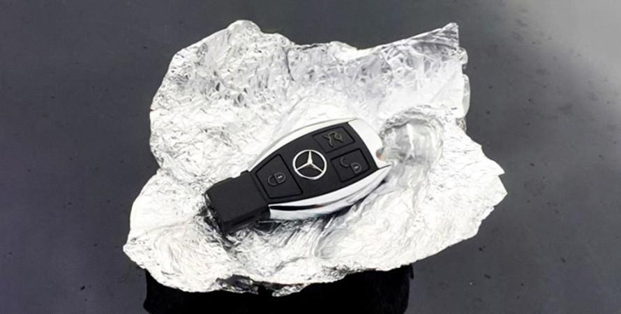 экранирование ключей авто