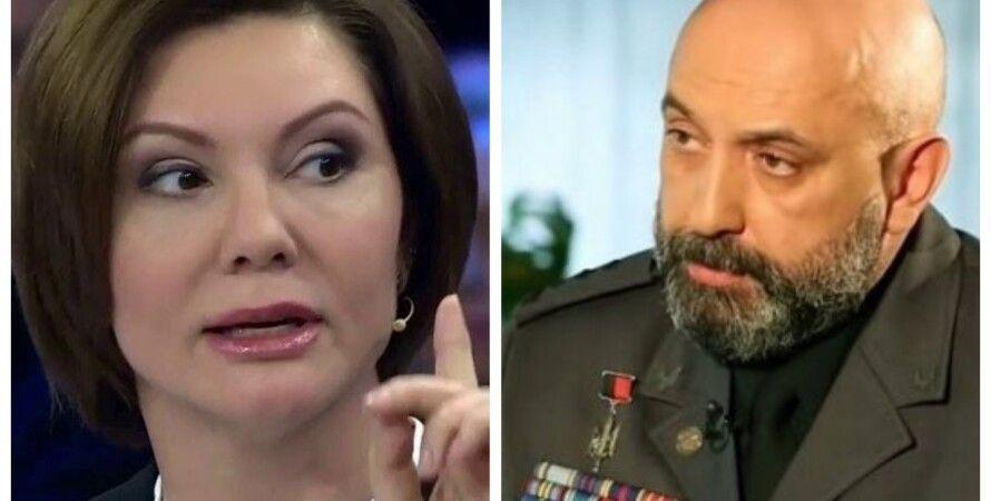Олена Бондаренко, Сергій Кривонос