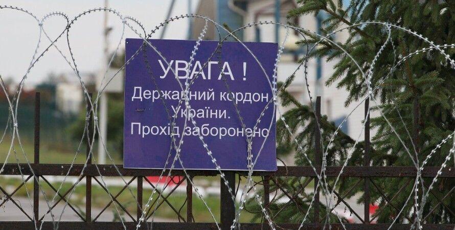 Фото: УНИАН