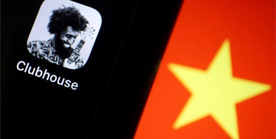 Clubhouse, Приложение, Чаты, Китай, Agora, безопасность