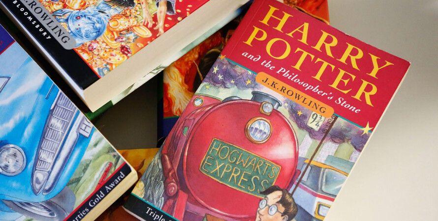 Гарри поттер, книги, акуцион, антиквариат, роулинг