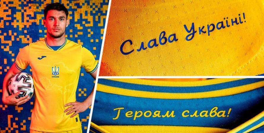 УАФ, Павелко, сборная, форма,  УЕФА, переговоры,