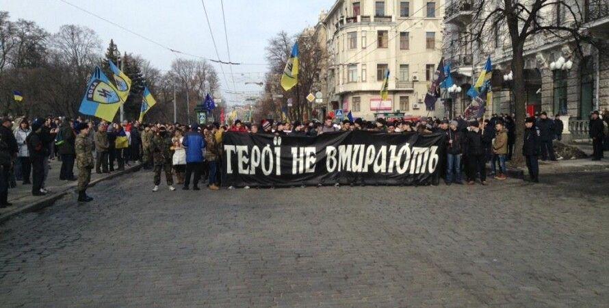 Начало колонны на мирном марше в Харькове / Фото: Twitter.com/itsector