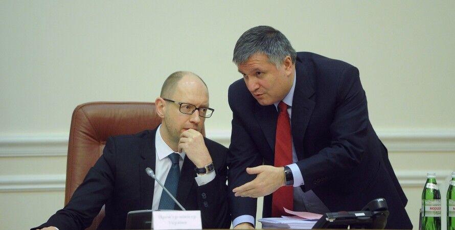 Арсений Яценюк и Арсен Аваков / Фото пресс-службы Кабмина