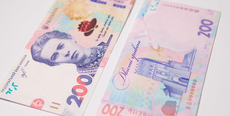 валюта, наличные, рынок, нбу, данилишин, курс, гривна, фото