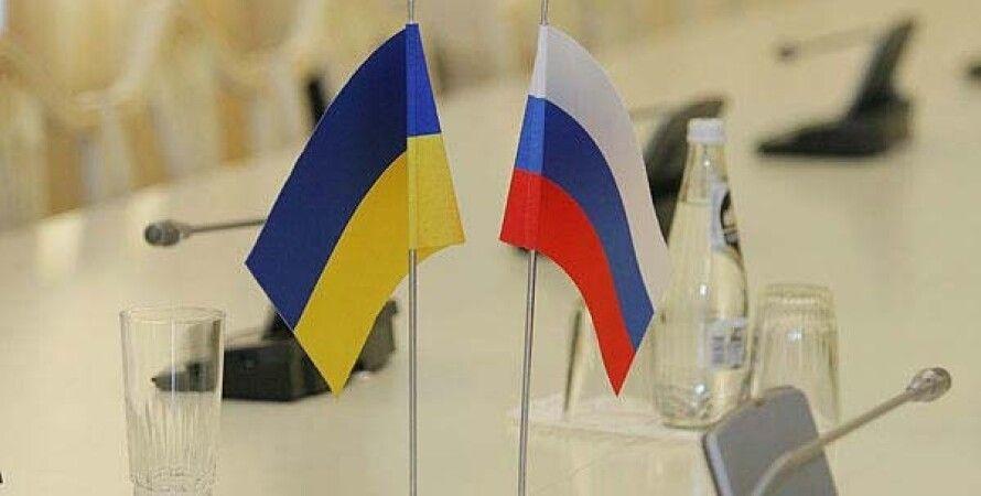 Россия-Украина / Фото: УНИАН