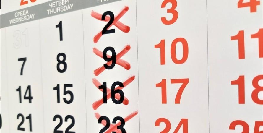 4-дневная рабочая неделя, работа, рабочая неделя, график работы, украина, работодатели, исследование, зарплата