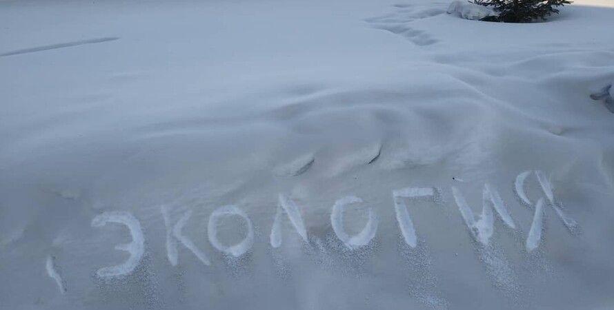 Фото: 42.kemerovo