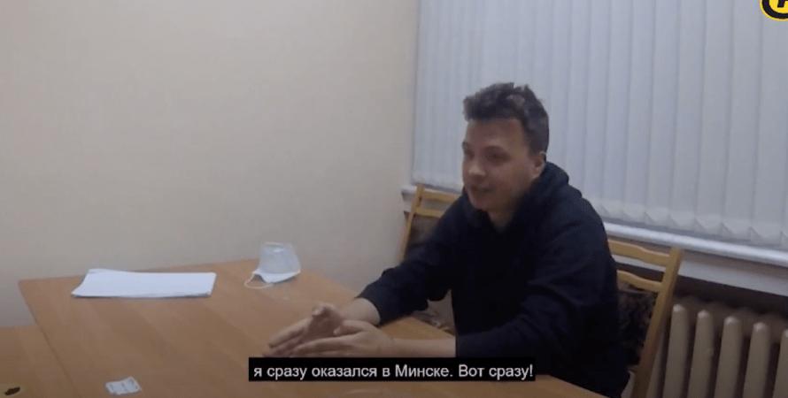 Роман Протасевич, расследование белорусского гостелеканала, посадка ryanair