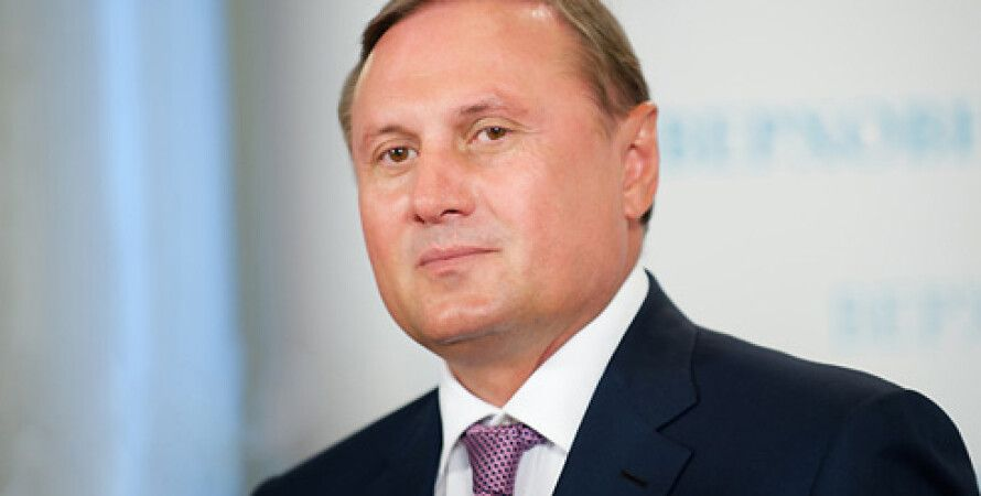 Фото: lifedon.com.ua