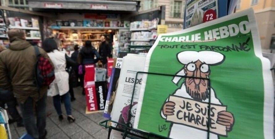 Раскладка прессы в Париже 14 января / Фото: Reuters