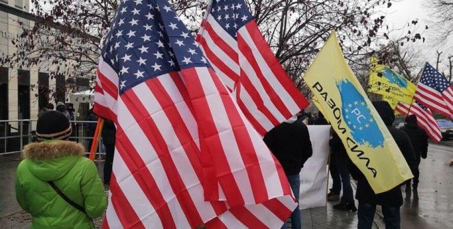 евробляхи, протесты, сша, посольство, гетьманцев, данил гетьманцев